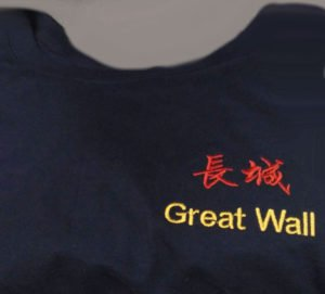 great_wall_sample